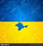 depositphotos_140447728-stock-illustration-ukraine-flag-with